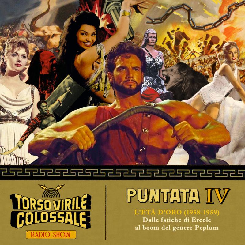 Puntata IV – L'Età d'Oro (1958-1959)