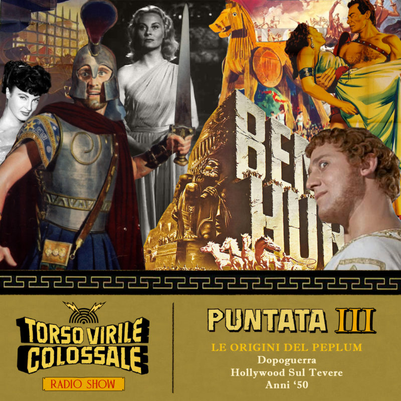 Puntata III – Hollywood sul Tevere